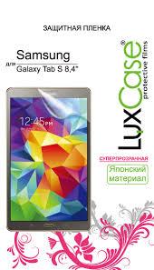 �������� ������ LuxCase 80864 ��� Galaxy Tab S 8.4, ���������������