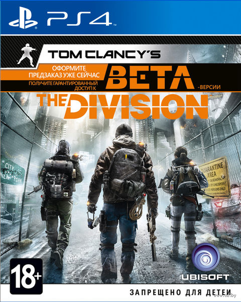 Игра Tom Clancy's The Division (PS4)