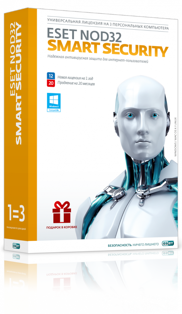 Антивирус Eset NOD32 Smart Security на 3 PC NOD32-ESS-1220RN(BOX)-1-1