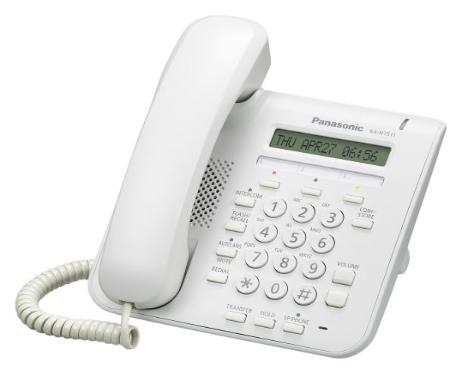 VoIP-телефон Panasonic KX-NT511PRUW, WAN, LAN, есть определитель номера