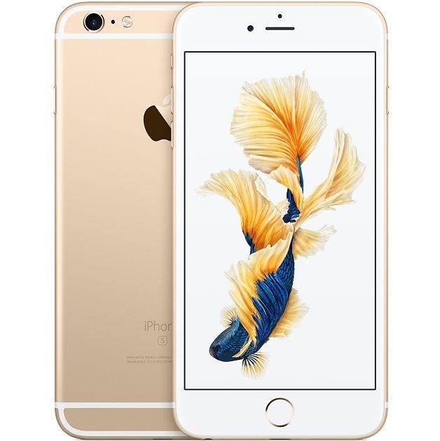 Apple iPhone 6S 32Gb Gold - (; GSM 900/1800/1900, 3G, 4G LTE, LTE-A, VoLTE; SIM-карт 1 (nano SIM); Apple A9; ROM 32 Гб; 12 млн пикс., встроенная вспышка; есть, 5 млн пикс.; датчики - освещенности, приближения, гироскоп, компас, барометр, считывание отпечатка пальца)