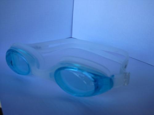Очки плавательные Start Up DRD-G1211 Черный