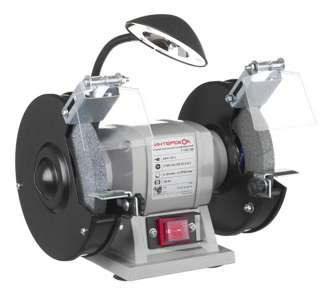 Электроточило Интерскол Т-150/150 [88.1.0.00]