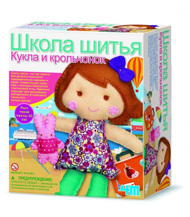 4M 00-02765 Школа шитья Кукла и крольчонок