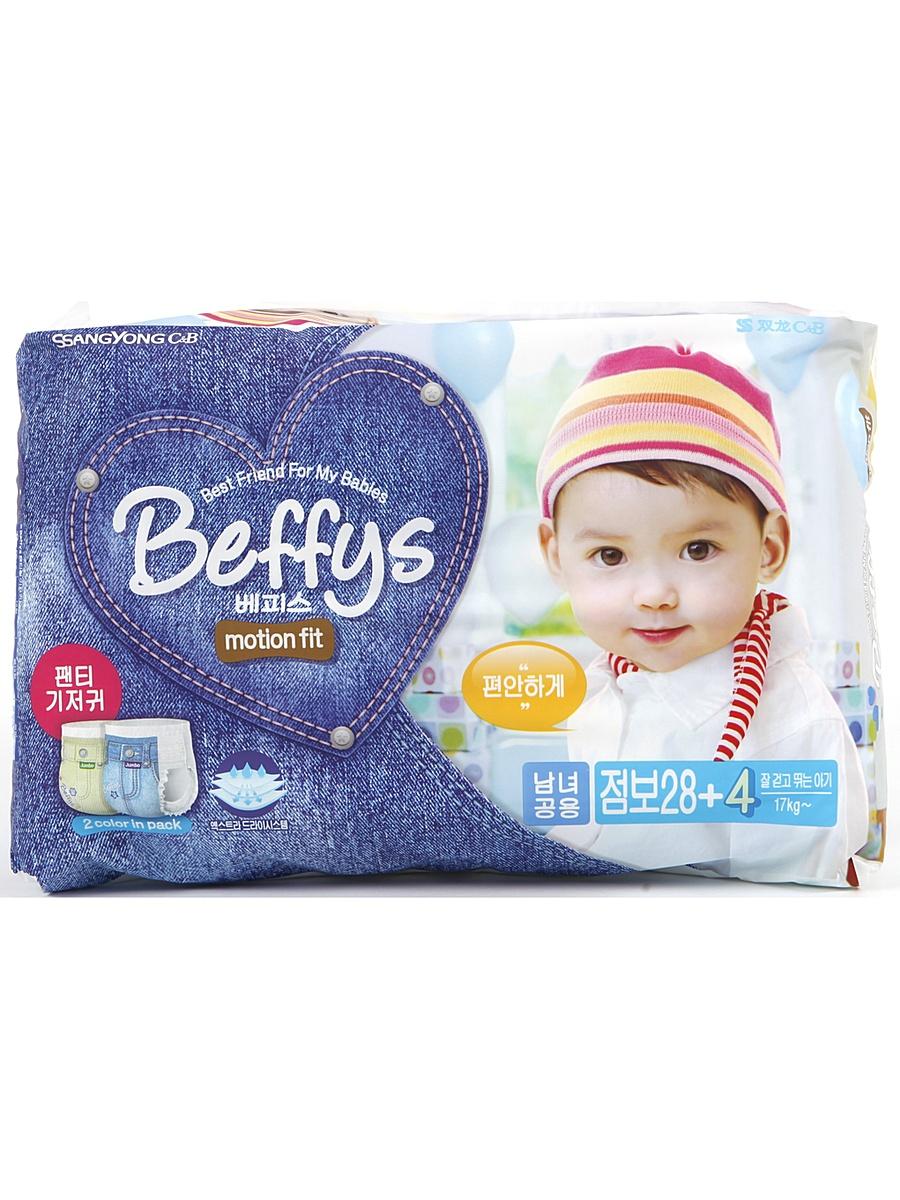 Подгузники-трусики Beffy's motion fit д/детей XXL более 17кг/32шт 9036