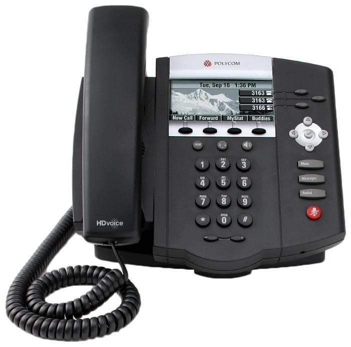VoIP-телефон Polycom SoundPoint IP 450, WAN, LAN, 3 линии, есть определитель номера 2200-12450-114