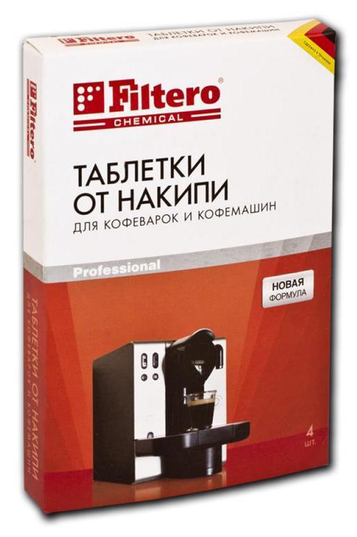 Чистящее средство Filtero 602, для кофеварок и кофемашин АРТ.602