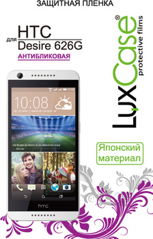 LuxCase для HTC Desire 626G Антибликовая - (Антибликовая; HTC Desire 626G ; бесцветная, прозрачная)