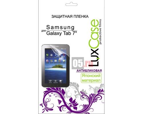 LuxCase для Samsung Galaxy Tab A 7.0 (Антибликовая), SM-T280/285 - (Антибликовая; Samsung Galaxy Tab A 7.0)