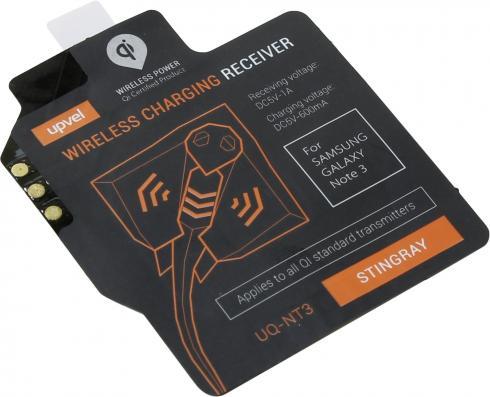 Зарядное устройство Upvel для Samsung (UQ-NT3 STINGRAY), приемник беспроводной зарядки