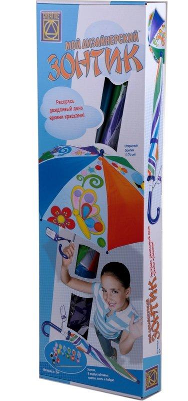 Creative 5727 Мой дизайнерский зонтик