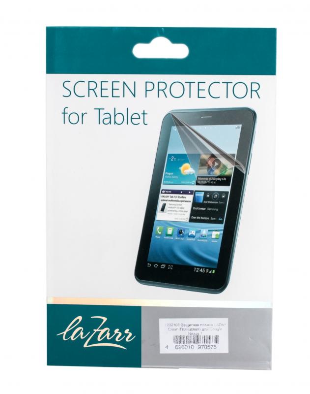 "LaZarr Clear для Google Nexus 7 2013 - (глянцевая; 7""; Google Nexus 7)"