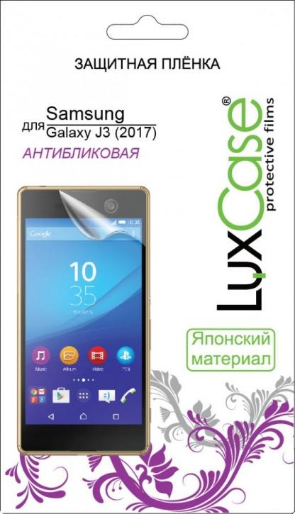 LuxCase для Samsung Galaxy J3 (2017)