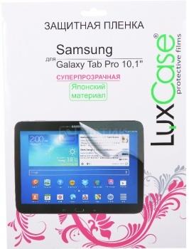 Защитная пленка LuxCase для Samsung Galaxy Tab A 10.1 (Суперпрозрачная) 52568