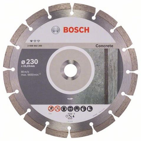 Диск отрезной BOSCH 2.608.602.200 (алмазный, по бетону, 230 мм) 2608602200