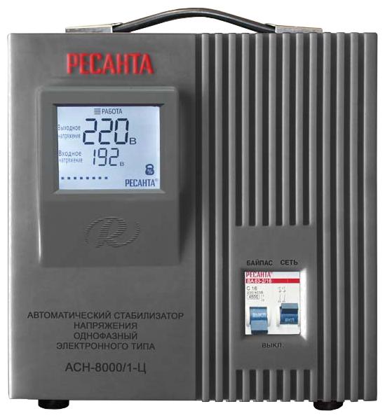 Ресанта ACH-8000/1-Ц - релейный; 8 кВт; Вход 140-260 В; однофазное; Выход 202-238 В; КПД 97% 63/6/7