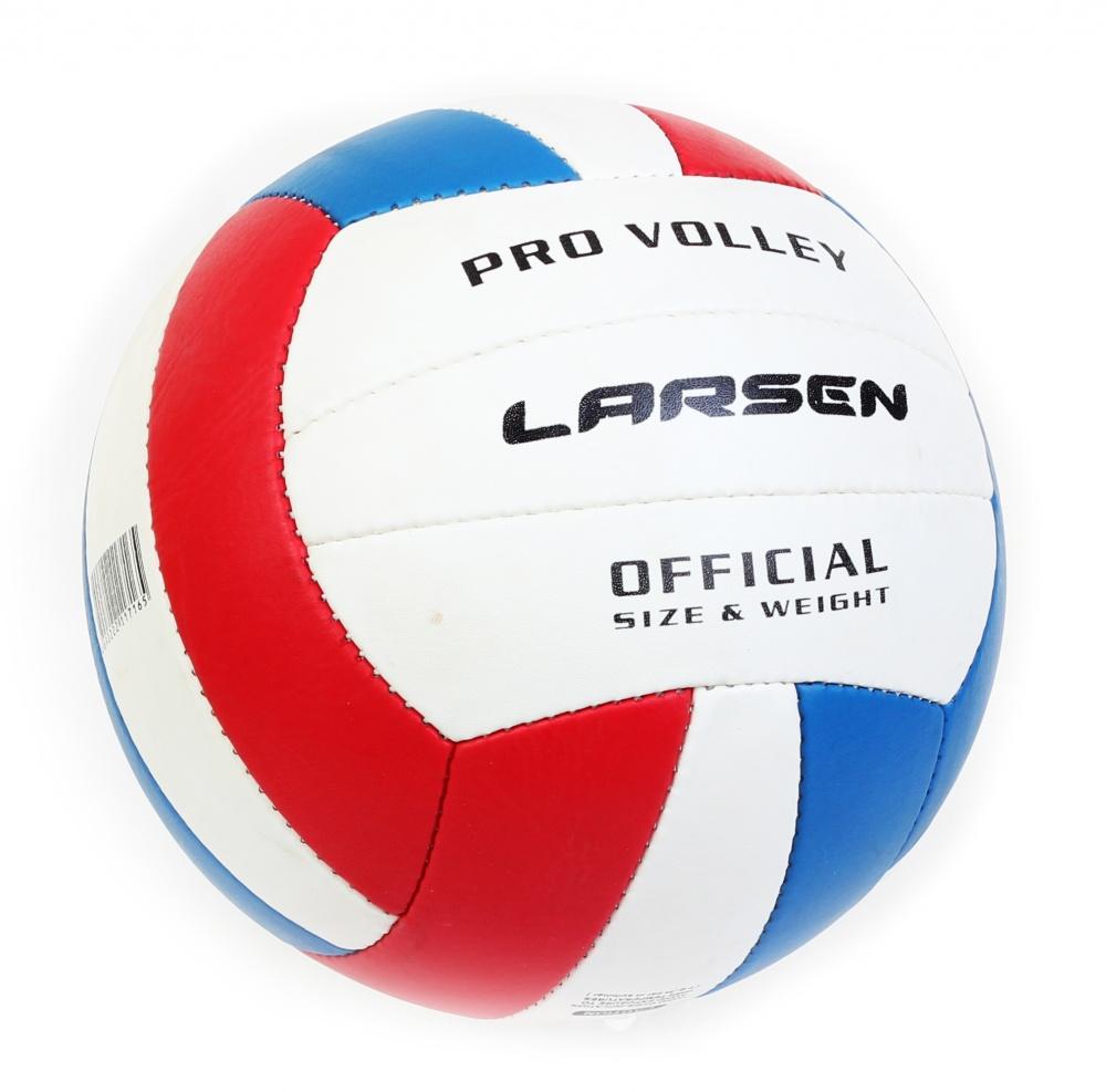 Мяч волейбольный Kicker / Larsen Vega