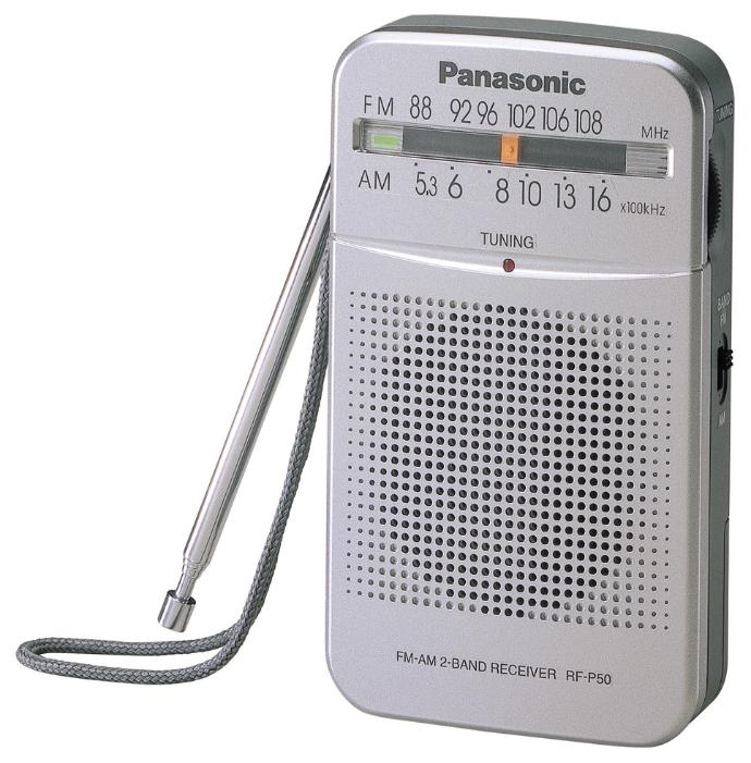 ������������ Panasonic RF-P50EG9-S, silver