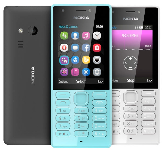 Nokia 216 Dual Sim blue - (2.4 дюйм., 320x240, кол-во SIM-карт: 2, фотокамера: 0.30 млн пикс., светодиодная вспышка)