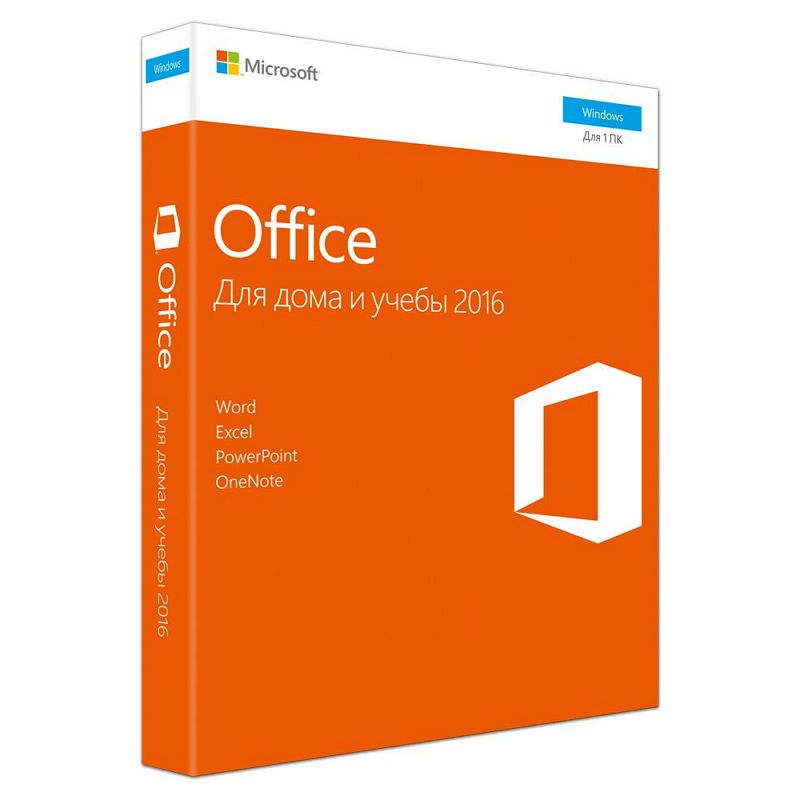 ����� ���������� MS Office 2016 (79G-04713), BOX