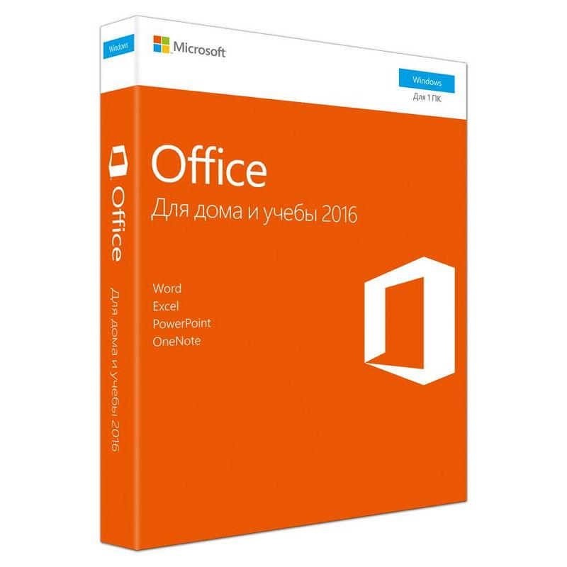 ПО Microsoft Office для Дома и Учебы 2016, 32/64 bit (79G-04713), BOX