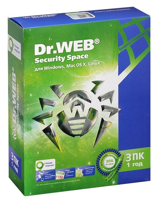 Антивирус DR.Web Security Space 3 ПК на 1 год BHW-B-12M-3-A3