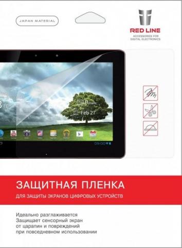 """Red Line для Lenovo Yoga Tablet 2 (матовая) - (Защитная пленка; 10""""; для Lenovo Yoga Tablet 2)"""