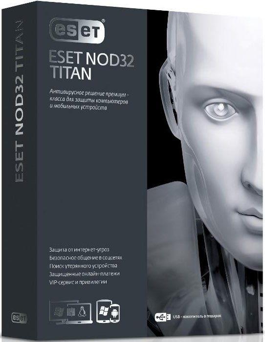Антивирус Eset Nod32 Titan и NOD32 Smart Security NOD32-EST-NS(BOX)-1-1
