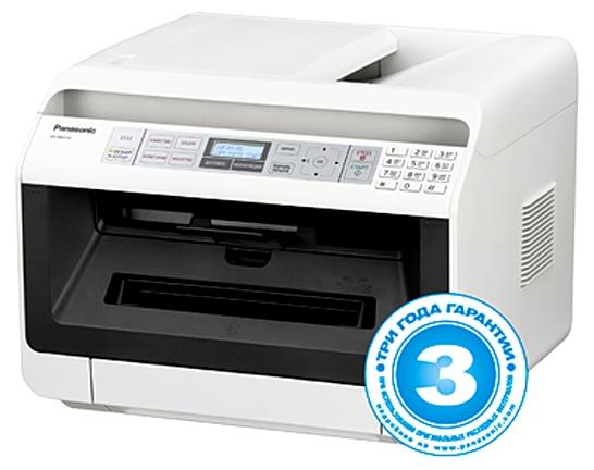PANASONIC KX-MB2110RUW, White - ((принтер/сканер/копир); A4; черно-белая; печать 26 стр/мин (ч/б А4); двухсторонняя печать есть • Печать на: карточках, пленках, этикетках, глянцевой бумаге, конвертах, матовой бумаге)
