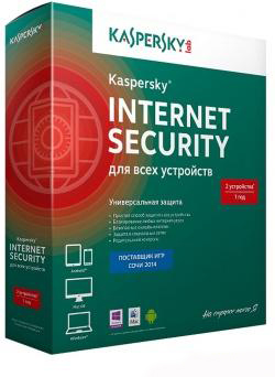 Антивирус Kaspersky Internet Security 2-Device Russian KL1941RBBFS