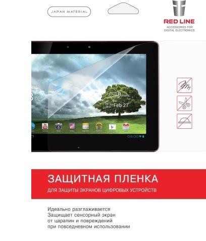 Защитная пленка Red Line для Samsung Galaxy Tab S2 9.7 /T819 матовая UPG1041312