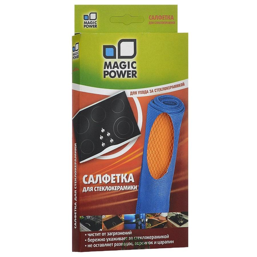 Чистящие салфетки Magic Power MP-502