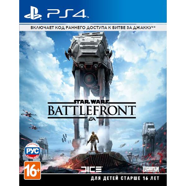 Игра Star Wars Battlefront Day One Edition PS4