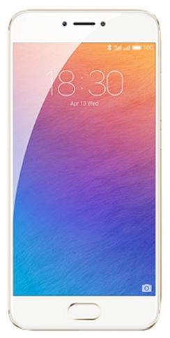 Meizu Pro 6 64Gb gold/white - (; GSM 900/1800/1900, 3G, 4G LTE, LTE-A; SIM-карт 2 (nano SIM); MediaTek Helio X25 (MT6797T); RAM 4 Гб; ROM 64 Гб; ; 21.16 млн пикс., светодиодная вспышка; есть, 5 млн пикс.; датчики - освещенности, приближения, Холла, компас, барометр, считывание отпечатка пальца)
