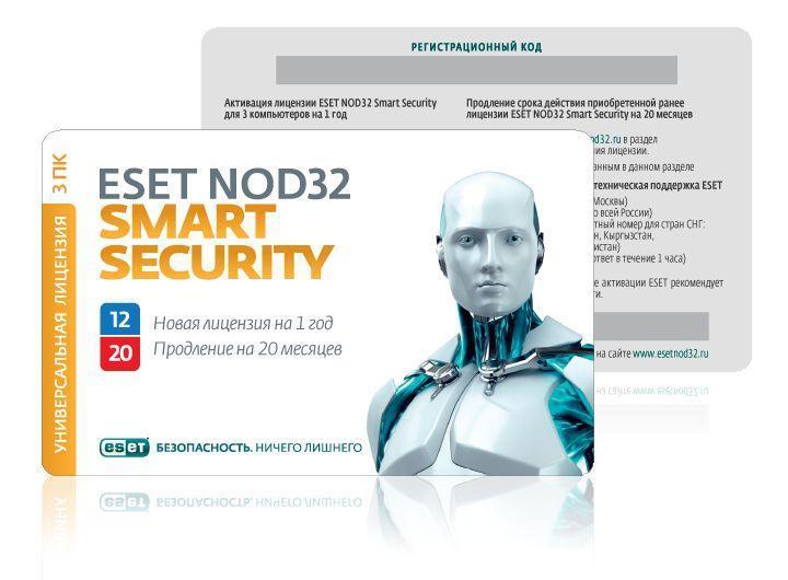 Антивирус ESET NOD32 Smart Security универсальный на 1 год на 3 ПК или продл. на 20 мес. NOD32-ESS-1220(CARD3)-1-1