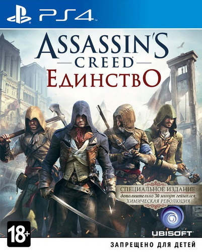 ���� Assassin's Creed: ��������