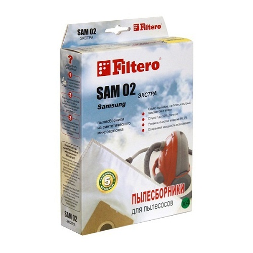 Filtero SAM 02 Экстра, (комплект)