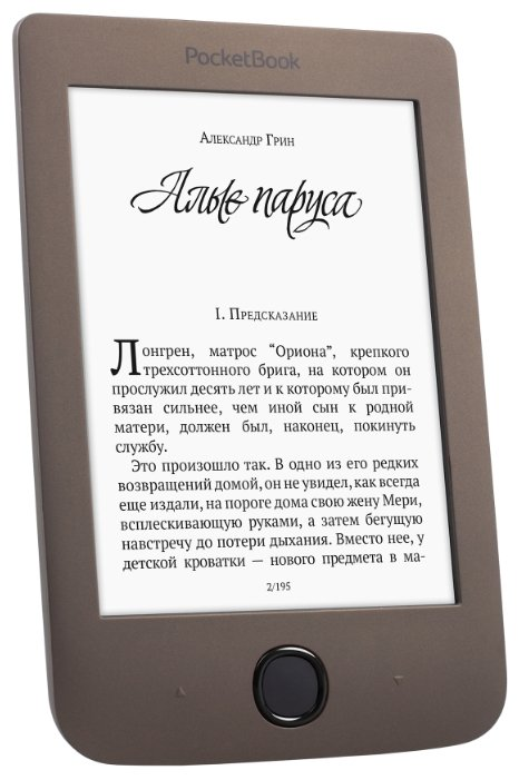 Электронная книга PocketBook 615 Plus, Brown PB615-2-X-RU