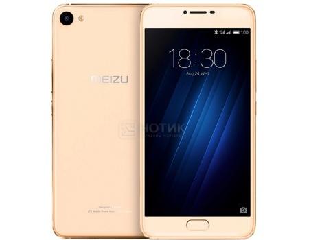 Meizu U20 32Gb Gold - (Android; GSM 900/1800/1900, 3G, 4G LTE; SIM-карт 2 (nano SIM); MediaTek Helio P10 (MT6755); RAM 3 Гб; ROM 32 Гб; 3260 мАч; 13 млн пикс., светодиодная вспышка; есть, 5 млн пикс.; датчики - освещенности, приближения, Холла, гироскоп, компас, считывание отпечатка пальца)