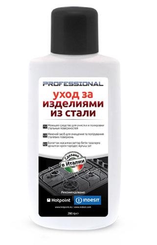 Чистящее средство Indesit C00093642