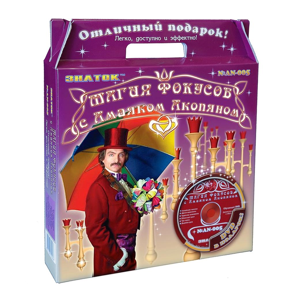 Магия фокусов Знаток с Амаяком Акопяном набор с видео курсом AN-005