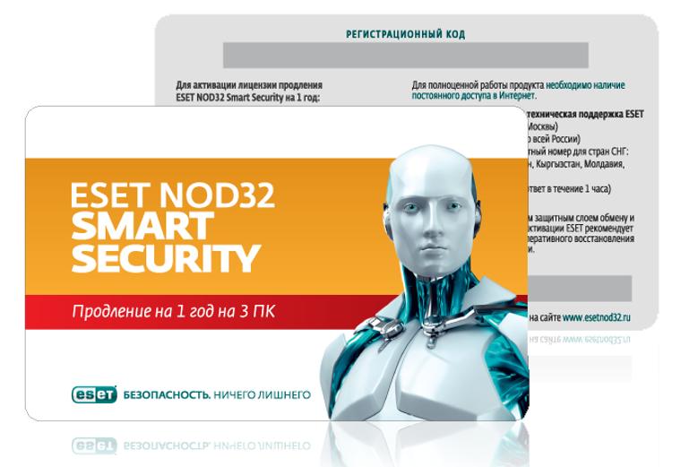 Антивирус ESET NOD32 Smart Security, 1 год, 3 ПК (NOD32-ESS-2012RN(CARD)-1-1)