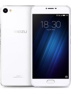 Meizu U10 32GB Silver - (Android; GSM 900/1800/1900, 3G, 4G LTE; SIM-карт 2 (nano SIM); MediaTek MT6750; RAM 3 Гб; ROM 32 Гб; 2760 мАч; 13 млн пикс., светодиодная вспышка; есть, 5 млн пикс.; датчики - освещенности, приближения, гироскоп, компас, считывание отпечатка пальца)
