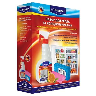 Набор Topper 3104 (для холодильника)