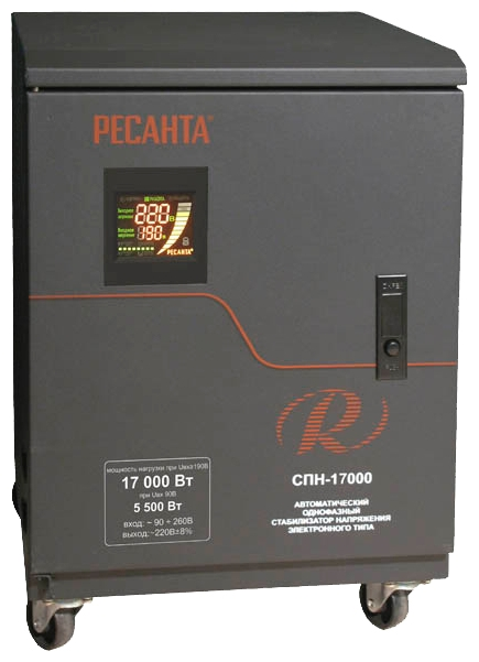 Ресанта СПН-17000 - релейный; 17 кВт; Вход 90-260 В; однофазное; Выход 202-238 В; КПД 97%