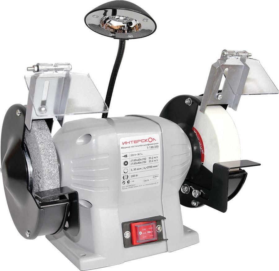 Интерскол Т-150/250 - Точильный (точило); 250 Вт; кругов 2, соосная установка (D:150 мм / T:20 и 40 мм / d:32 и 32 мм); 2950 об/мин
