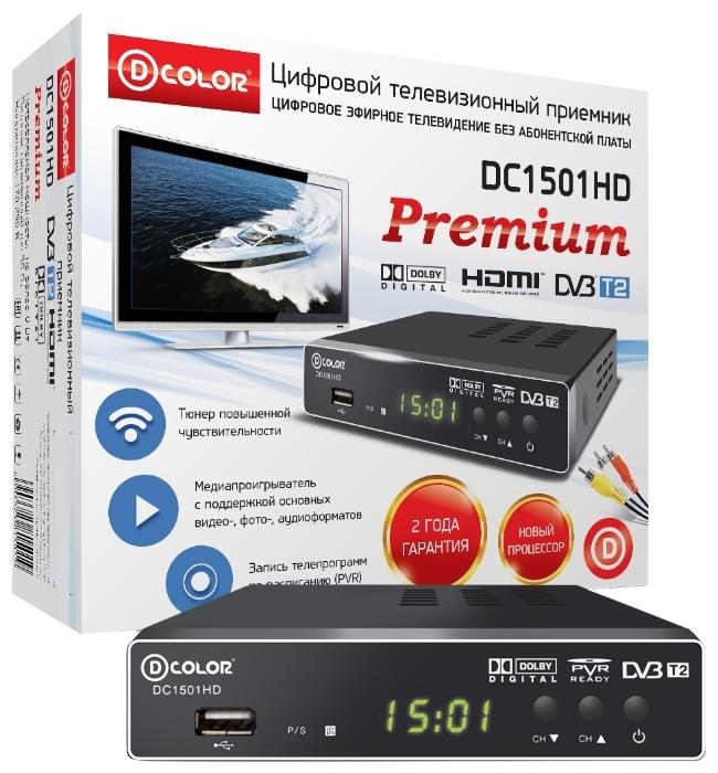 D-Color DC1501HD black - Исполнение внешнее; автономный; DVB-T, DVB-T2; HD - 720p, 1080i, 1080p; видеозахват - нет; пульт ДУ - есть