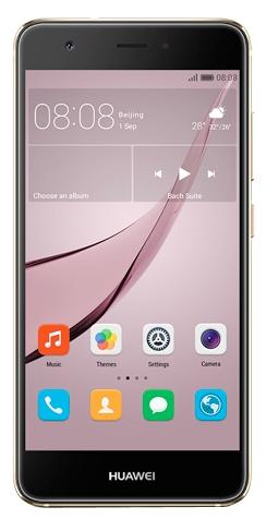 Huawei Nova grey - (; GSM 900/1800/1900, 3G, 4G LTE; SIM-карт 2 (nano SIM); Qualcomm Snapdragon 625 MSM8953, 2000 МГц; RAM 3 Гб; ROM 32 Гб; 3020 мАч; 12 млн пикс., светодиодная вспышка; есть, 8 млн пикс.; датчики - освещенности, приближения, Холла, гироскоп, компас, считывание отпечатка пальца)