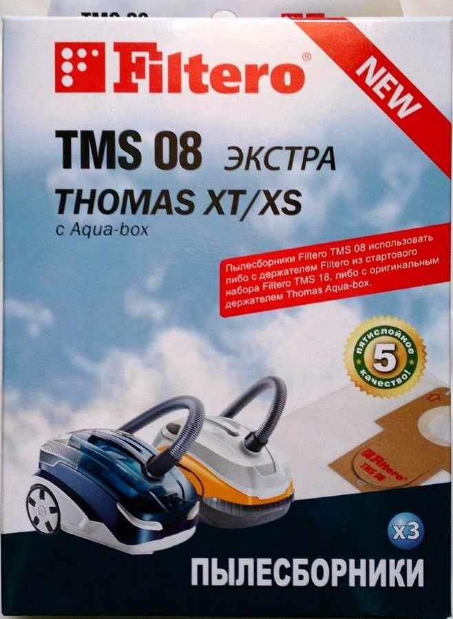 Filtero TMS 08 Экстра TMS 08 (3) ЭКСТРА