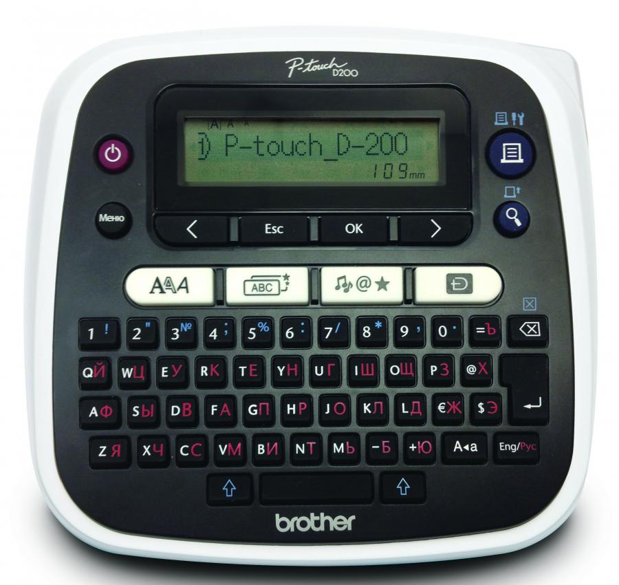 Принтер для этикеток BROTHER P-touch PT-D200VR PTD200VPR1